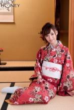 aino_kishi_kimono_036